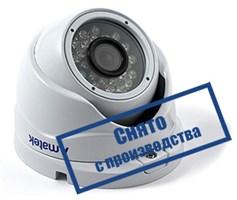 Видеокамеры аналоговые
