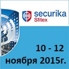 AMATEK на выставке «Sfitex / Securika»