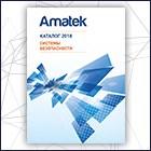 Новый каталог оборудования AMATEK!