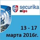 Amatek на Securika/MIPS-2016