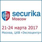 Приглашаем посетить стенд Amatek на Securika/MIPS-2017