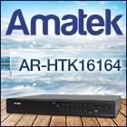 AR-HTK16164 AMATEK с поддержкой 5 Мп камер