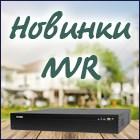 Сетевые видеорегистраторы (NVR) AMATEK с поддержкой 8Мп IP видеокамер.