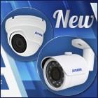 Новые функции IP видеокамер AMATEK