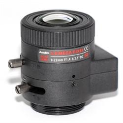 AVL-5M0922DIR - CS вариообъектив 9-22мм для камер до 5Мп, АРД - фото 3965