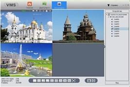 VMS  (Mac OS)